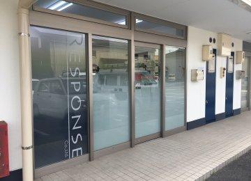 岡山営業所 開設