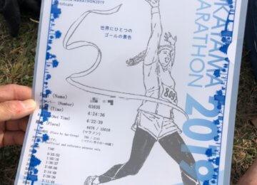 岡山マラソン2019
