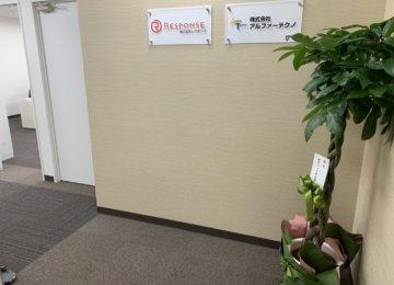 祝)福岡営業所出店