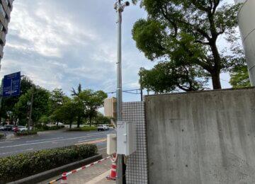 防犯カメラ工事 in 広島